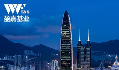 盈嘉基业网站建设案例_天津网站建设网页设计案例