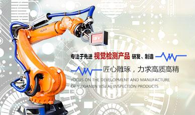 易思维(天津)科技有限公司官网_天津网站建设网页设计案例
