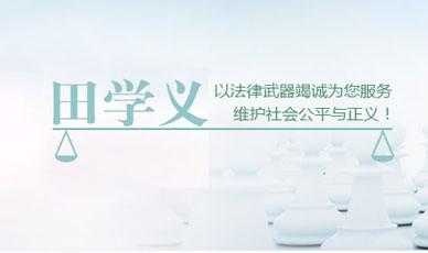 天津涉外律师事务所网站设计案例_天津网站建设网页设计案例