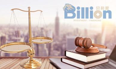 贝利隆大律师商务网案例_天津网站建设网页设计案例