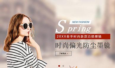 眼镜装饰品案例_青春时尚_天津网站建设网页设计案例