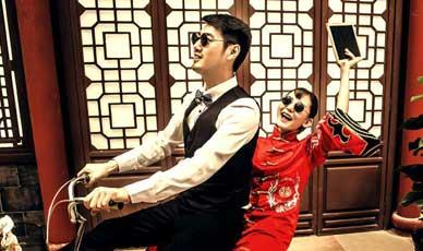 天津婚纱摄影网站建设案例_天津网站建设网页设计案例