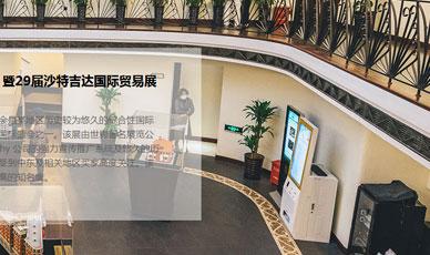 科技公司案例_为客户创造价值_天津网站建设网页设计案例