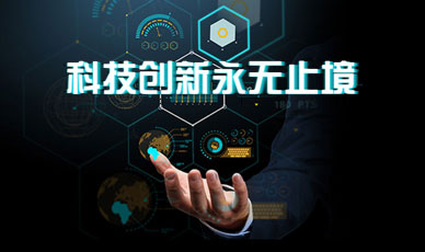天津博源电力设备技术有限公司官网_天津网站建设网页设计案例
