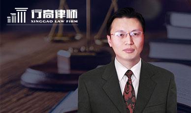 行高律师事务所案例_天津网站建设网页设计案例