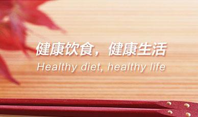 天津井河餐饮连锁官网_天津网站建设网页设计案例