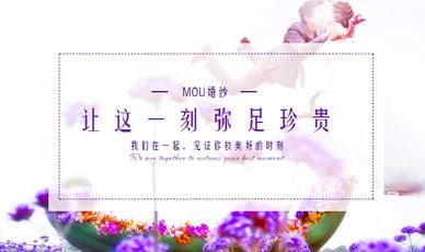 婚纱摄影案例_只为重视体验而生_天津网站建设网页设计案例