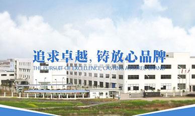 天津市昊晟机电设备有限公司官网_天津网站建设网页设计案例